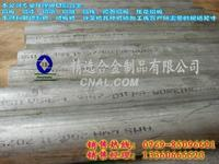 进口镜面铝板1199 优质可氧化纯铝板1060