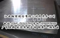 7075彩色铝板7075桔皮铝板7075铝蜂窝板7075拉丝铝板