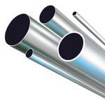 江阴辰金铝业有限公司供应无缝铝管