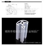 3030R方管铝型材欧标支架框架