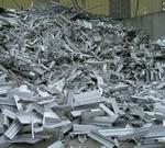 長期回收廢鋁