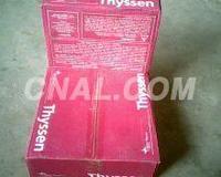 YA102藥芯焊絲纖維素管道焊條