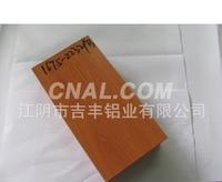供应各种木纹铝方管