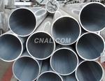 仙桃 6061厚壁无缝铝管供应