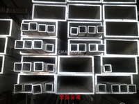 運城鋁型材現貨 LY12鋁板銷售 7075進口鋁板供應