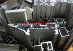 挤压铝型材、铝合金型材开模加工