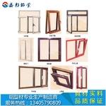 門窗鋁型材幕�椈T型材門窗鋁材廠