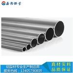 6063铝管挤压铝管规格齐全