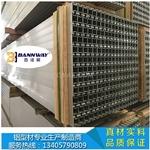 光伏太陽能鋁支架  導軌 鋁型材廠家