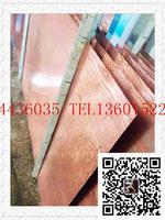 高档4D木纹 浮雕木纹 木纹铝单板