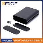 合肥鋁型材 工業型材廠家直銷