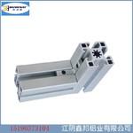 40*80工业流水线铝型材