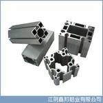 6063欧标工业流水线铝合金型材