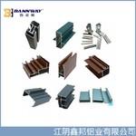 噴涂鋁型材 氧化鋁材 木紋轉印鋁材