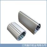 6063灯箱铝合金型材异型可开模