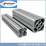 40404080流水线工业铝型材