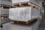 5083铝板铝卷定尺开平