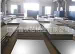 合金鋁板,花紋鋁板,南非鋁板