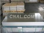 各种材质铝板 合金铝板,进口铝板