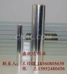 镜面铝板,镜面铝带,镜面氧化铝板