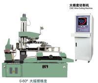 供應DK7750線切割機床,質量過硬,服務至上13921203389