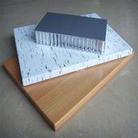 鋁蜂窩板 木紋、石材蜂窩板