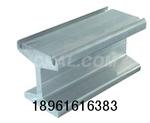中奕達生產各種鋁合金通用型材