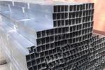 供应铝合金幕墙型材/工业型材