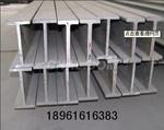 供应各种铝合金通用型材