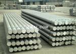 本公司專業供應鋁棒、鋁錠產品