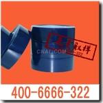 电镀专用蓝色PVC保护膜厂家