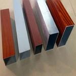 氟碳三涂石紋室內雕花鋁單板廠家