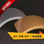 真石漆手感木紋腐蝕尺寸定制規則衝孔房間吊頂造型