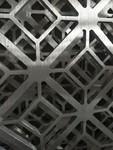 镂空花隔断,雕刻铝板