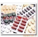 生产药箔-铝箔-pvc硬片-铝箔纸