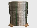 供應鋁鈦硼絲