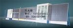 玻璃平壓生產線【用途】 報價 廠家