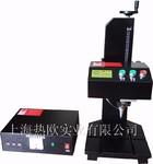 上海熱歐電腦氣動打標機,氣打碼機