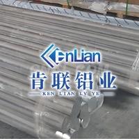 进口1060深冲铝板现货价格