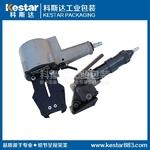 FK-32B钢带打包机 铝棒打包机