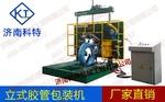 地暖管包装机,地暖管缠绕包装机
