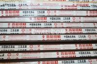 鑫裕新國標環保節能高質量鋁型材
