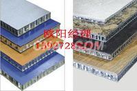 便宜蜂窝板,便宜铝蜂窝板 ,铝蜂窝,铝蜂窝复合板