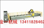 KT-630R三軸數控型材加工中心