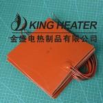 3D打印機熱床硅膠發熱片加熱墊