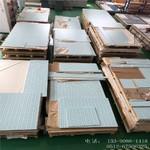 神户5052铝板 原包装