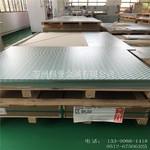 神戶5052鋁板 原包裝