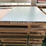 进口7075 美铝加铝南非铝板