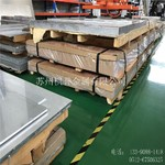 韓鋁6061