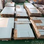 进口5052铝板